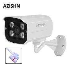 HOBOVISIN IP Camera 720P/960P/1080P 4pcs ARRAY LED P2P ONVIF Outdoor Metal Case IP66 Security CCTV Camera Surveillance FULL HD