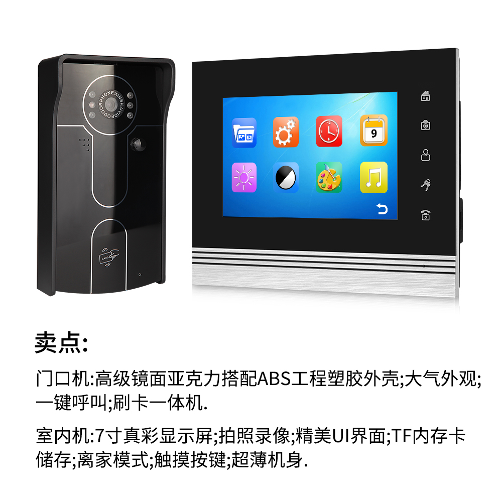 7 Inch Support Take Photo and Video Door Phone XSL-V70RM-IDP