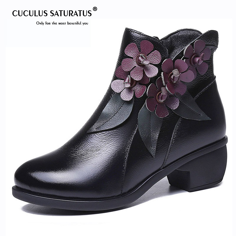 Cuculus autumn winter handmade shoes genuine leather women ankle boots flower comfort med heel retro zip floral square heel 1734Cuculus autumn winter handmade shoes genuine leather women ankle boots flower comfort med heel retro zip floral square heel 1734