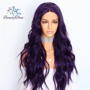 Image 2 - BeautyTown シルク紫色ナチュラル波毎日メイク女性女王プレゼント結婚式ハロウィーンパーティー合成レースフロントウィッグ