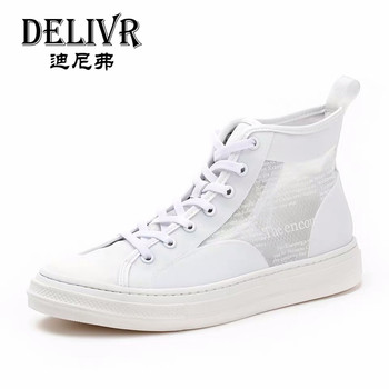 WJ Summer Ankle Boots Men White Fashion Mesh Martins Boot Man Shoes England Luxury Brand Formal Shoes Men Boots Men Military