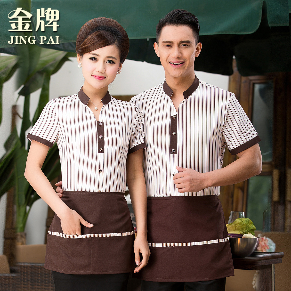 Hotel Overalls Waitress Short-sleeved Uniform Fast-food Shop Cafe Camarero Work Clothes Women Men Waiter Uniforme Shirt H2297