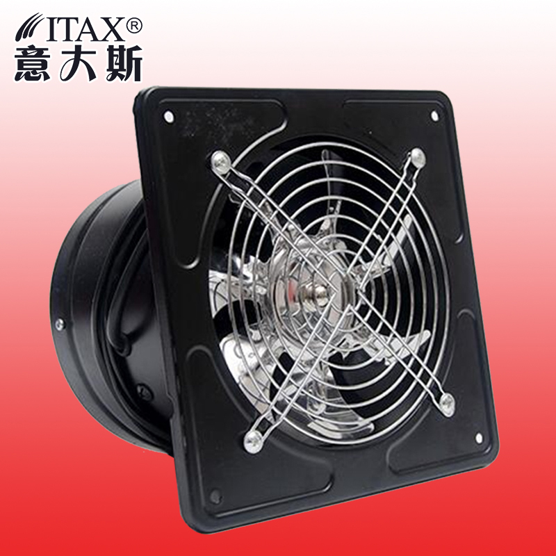 Wall-Mounted Variable Speed Shutter Exhaust Fan Bathroom 6inch FZY-150 цена