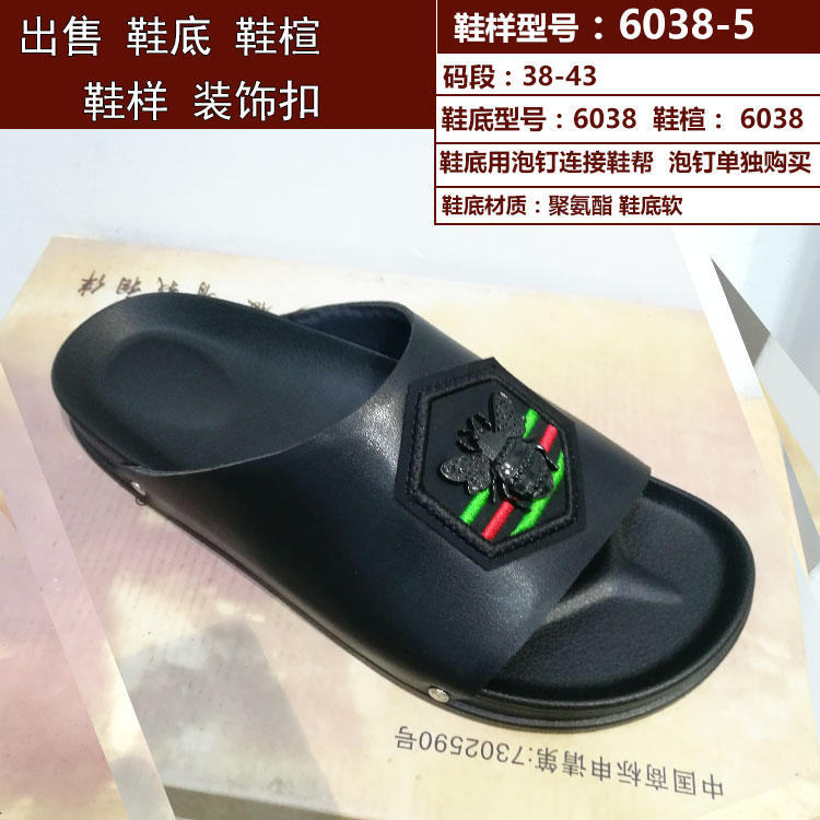 Image 4 - Mens Polyurethane Sole Beach Thick Foundation Lightweight Wear resistant Anti slip Sandals Handmade Leather Shoes MaterialInsoles   -