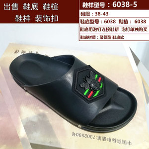 Image 5 - Mens Polyurethane Sole Beach Thick Foundation Lightweight Wear resistant Anti slip Sandals Handmade Leather Shoes Material
