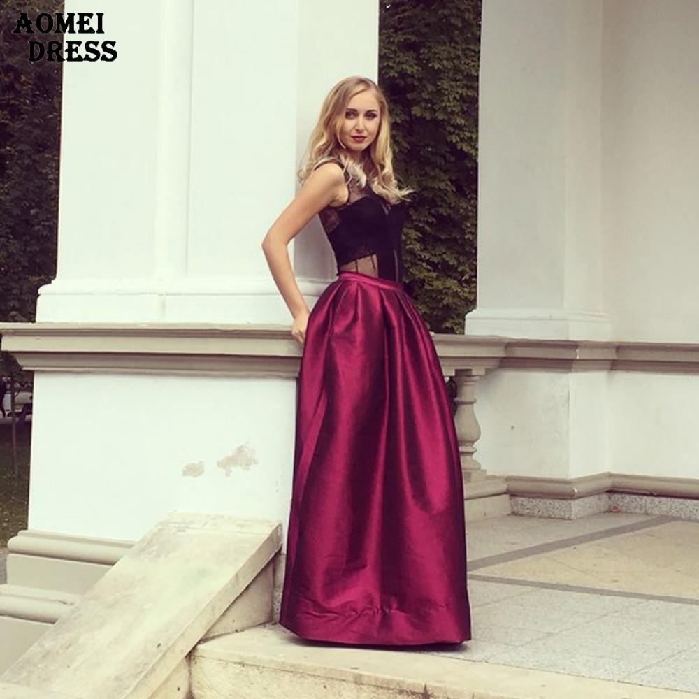 юбка длинная с доставкой в Россию