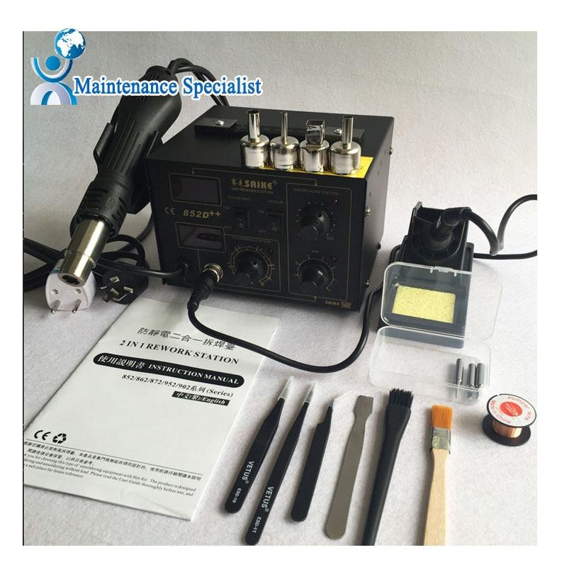 SAIKE 852D ++鉄はんだはんだステーションホットエアガン2 in 1リワークステーション220V 110Vアップグレード