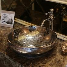 Lavabo hecho a mano estilo antiguo, europeo de China, lavamanos de plata repujado lujoso para baño artístico, Lavabo de cerámica