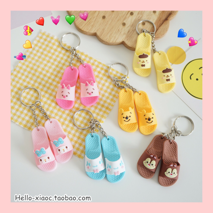 Cartoon Mini Dale Piglet Flip Flop Keychain Melody Key Ring Bags Pendant Girls Gifts