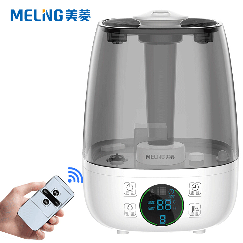 MeiLing remote control humidifier Household Mute Bedroom High capacity office Mini Air aroma Essential oil diffuser MH-159D air humidifier intelligent wetness home mute office high capacity women baby mini efficient fast aroma essential oil diffuser