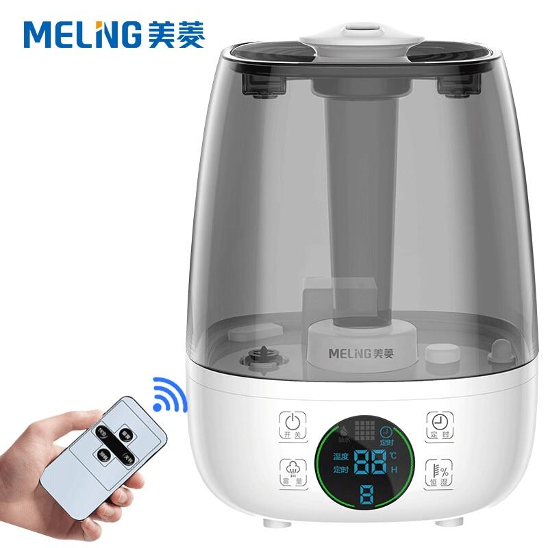 MeiLing télécommande humidificateur Ménage Muet Chambre Haute capacité bureau Mini Air aroma huile Essentielle diffuseur MH-159D