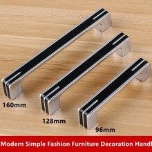 96 128 160mm modern simple fashion furniture decoration handles silver black kitchen cabinet dresser wardrobe door