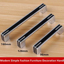 96 128 160mm modern simple fashion furniture decoration handles silver black kitchen cabinet dresser wardrobe door handle chrome
