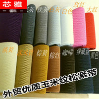 Free shipping Full import elastic waist elastic waistband Corn grain car act the role ofing more wide wide flat rubber