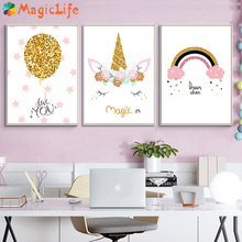 Kids Room Shine Star Wall Art Canvas Painting Nordic Poster Cartoon Love Unicorn Animal Rainbow Pictures Unframed