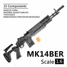 Gun Toy Soldier-Weapon Model-Assembly Puzzles Action-Figures 1/6-Scale Building-Bricks