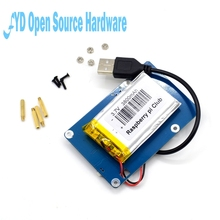 Buy online Lithium Battery Pack Expansion Board Power Supply with Switch for Raspberry Pi 3,2 Model B,1 Model B+ Banana Pi
