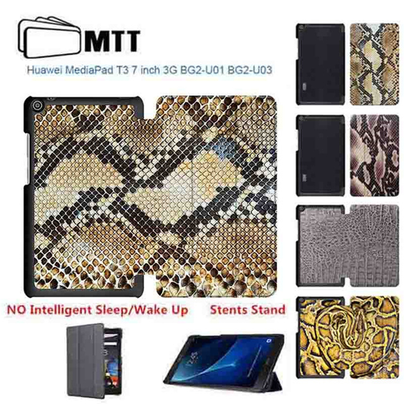 Snakeskin Texture Slim Tri-folding PU Leather Tablet Shield Flip Case For Huawei T3 7 7.0 3G 2017 BG2-U01 Protective Shell Cover