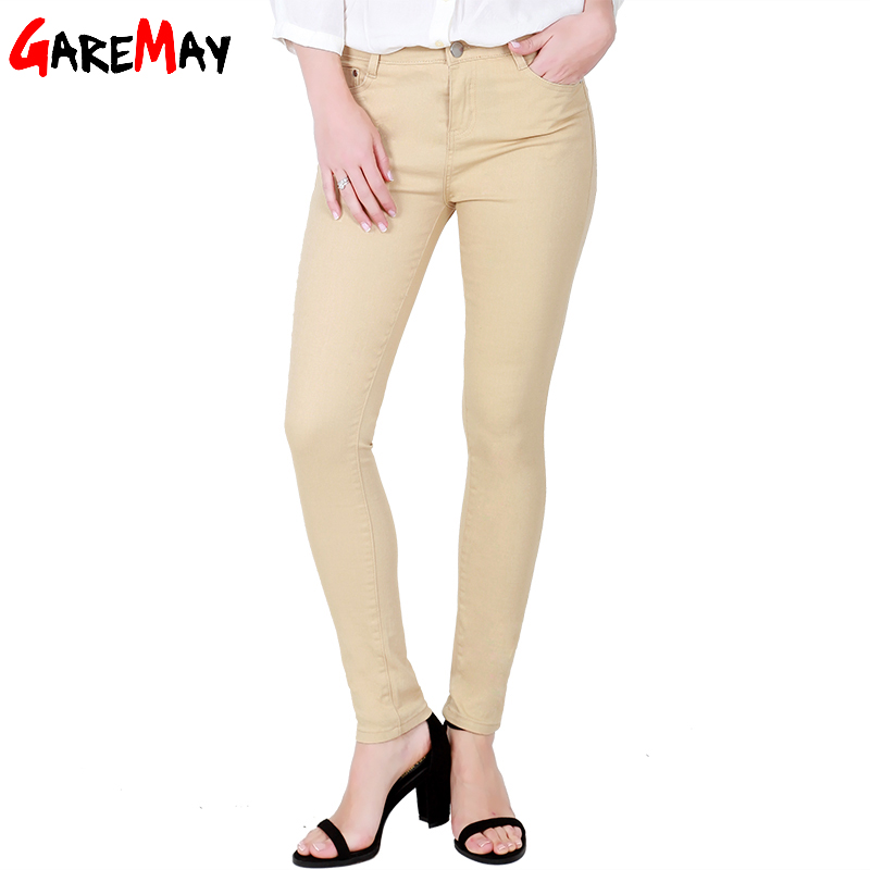 GAREMAY Women's Candy Pants Pencil Trousers 2016 Spring Fall Khaki ...