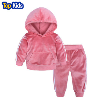 Children Clothing 2019 Spring Winter Toddler Girls Set Outfits Kids Boys Clothes Tracksuit Suits For Girls Clothing Sets MB495 1