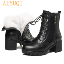 AIYUQI 2019 genuine leather high heel women snow boots big size 41 42 43 wool warm female winter military
