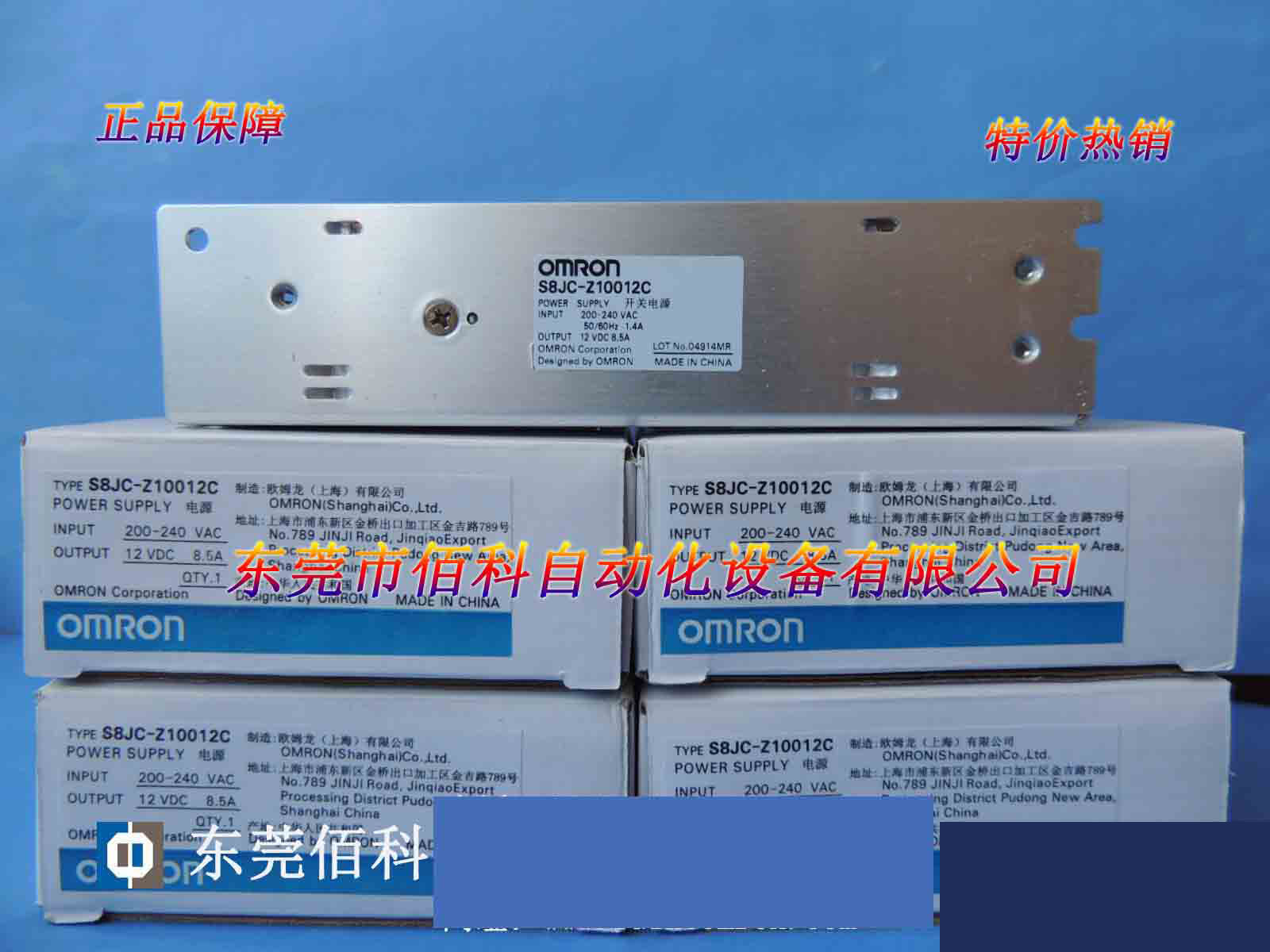 New Original   Switching Power Supply S8JC-Z10012C