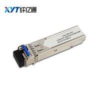 Free shipping SFP BIDI 155M 1490/1550nm 120km LC connector with DDM singel fiber single mode bidi sfp transceiver