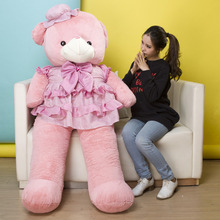 Soft Teddy Bear Doll Skirt Dressed bear Stuffed Plush toy  Birthday Gift for kids
