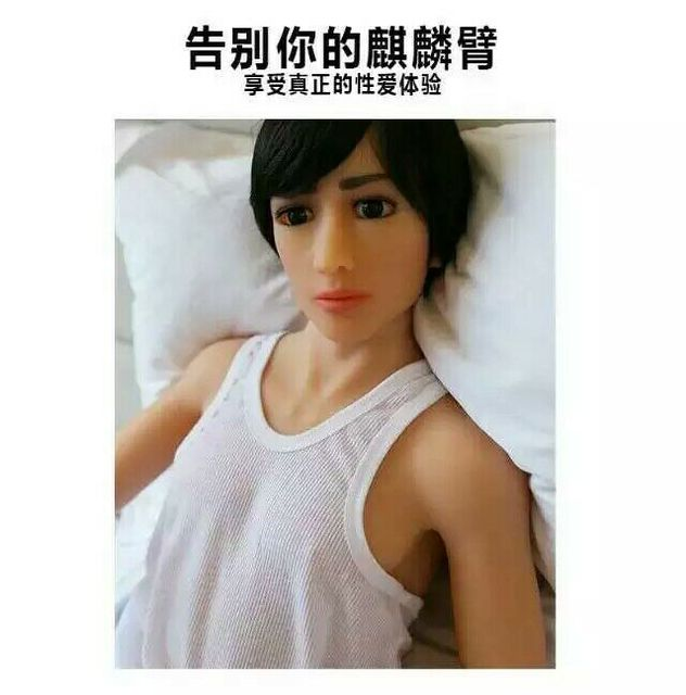 140cm realistic shemale sex dolls for female, love dolls for women drop shipping, penis love dolls for shemale silicone sex doll