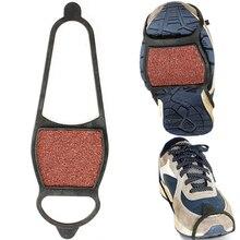 Новинка года; Лидер продаж; модная 1 пара; нескользящая зимняя обувь для снежной погоды; нескользящая обувь с шипами