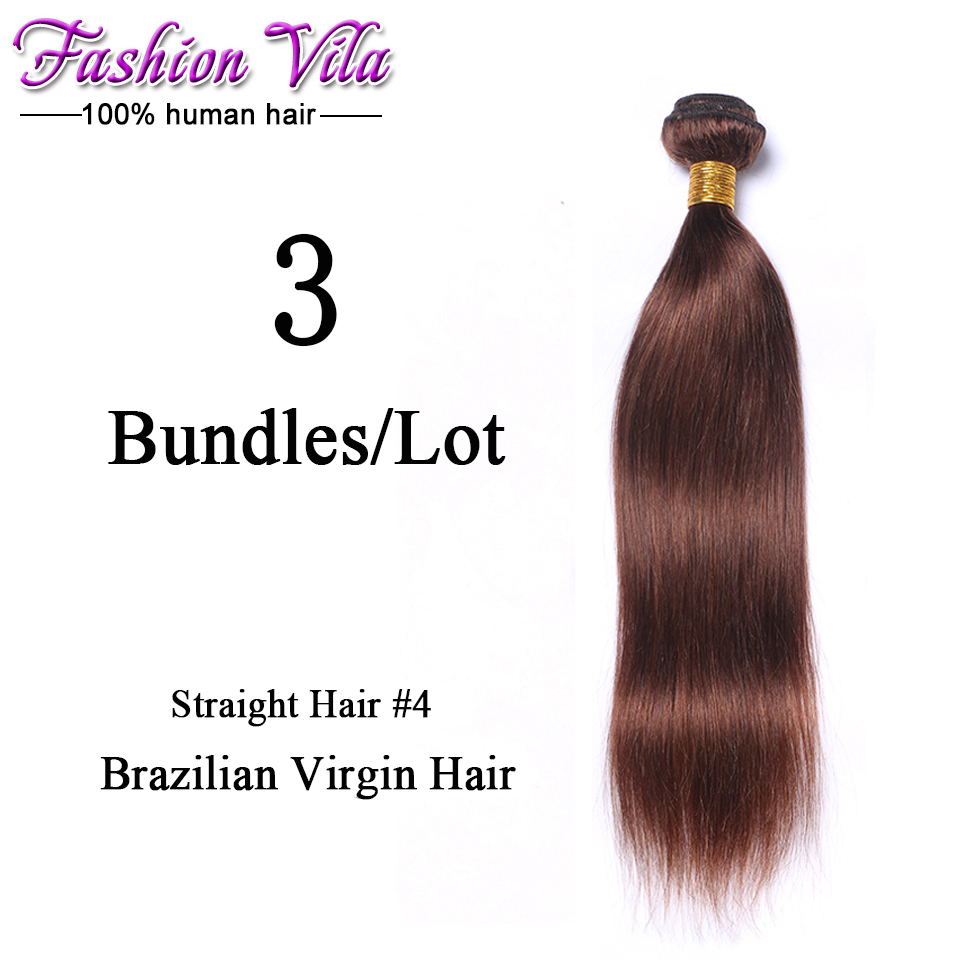 3pcs Color4 Medium Brown Brazilian Hair Extensions 7A Light Brown Straight Brazilian Human Hair Weaves Remy Chocolate hair weave