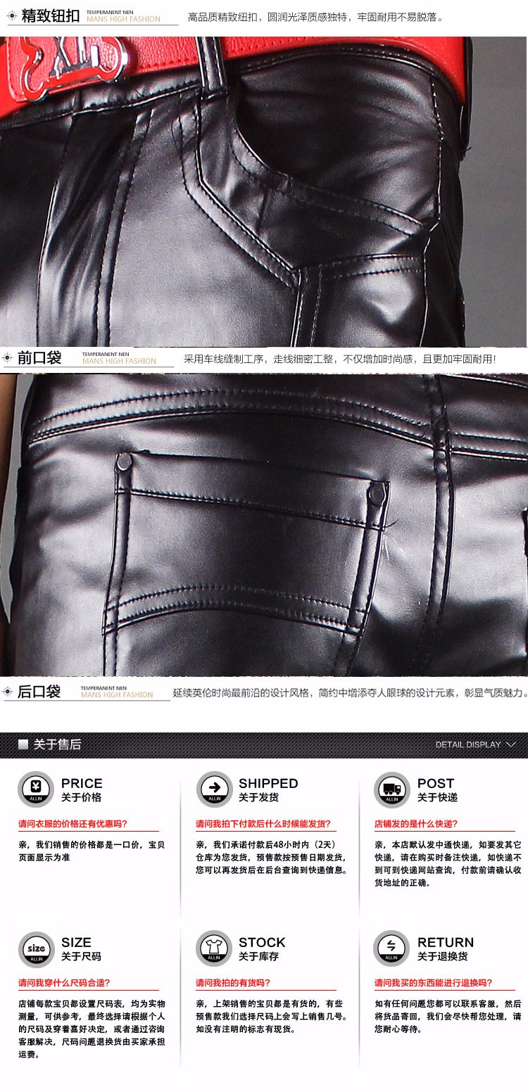 Winter new leather pants men Slim flesh tight pants motorcycle night club hair stylist feet leather pants tide 38