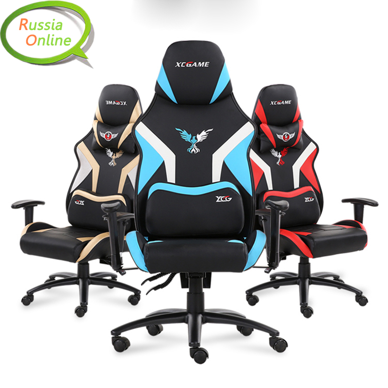 WCG gaming chair Mesh computer chair home lol competitive