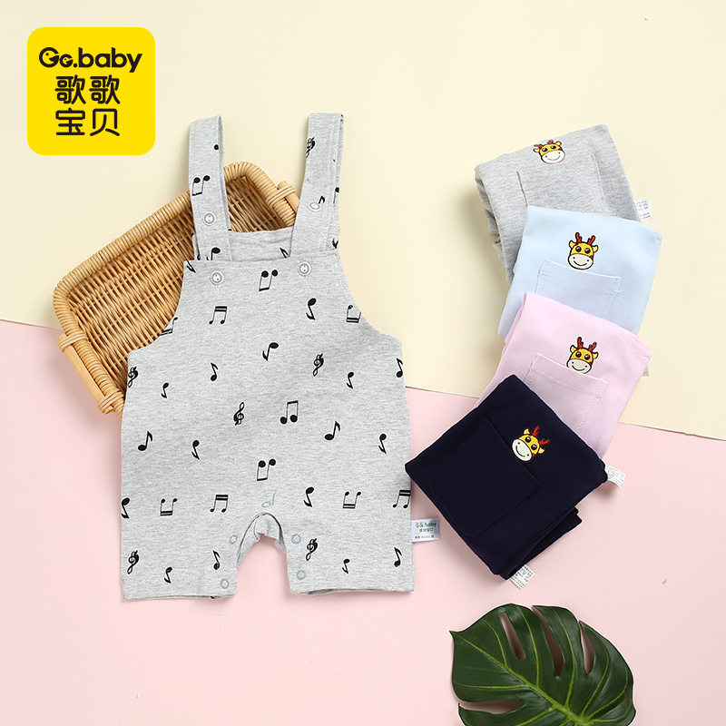 Summer Bloomers pp Pants   Shorts   Cute Soft Cotton Deer Baby Boy   Shorts   Newborn Summer Pants Baby Girl   Shorts   Bloomers For Babies