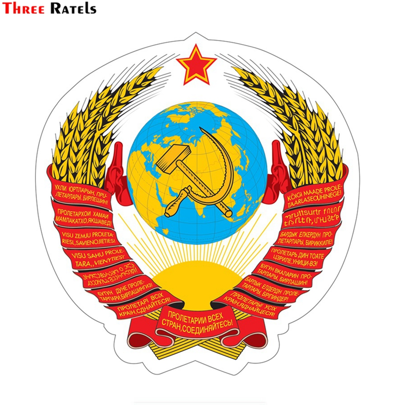 Three Ratels TZ-1103 18*17.6cm 1-5 Pieces Car Sticker Coats Of Arms Of Ussr Funny Car Stickers Auto Decals