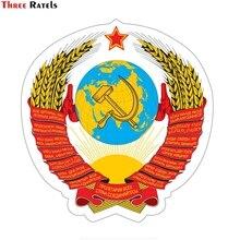 Three ratels TZ-1103 18*17,6 cm 1-5 piezas etiqueta engomada del coche de abrigos de armas de la URSS coche divertido pegatinas de calcomanías