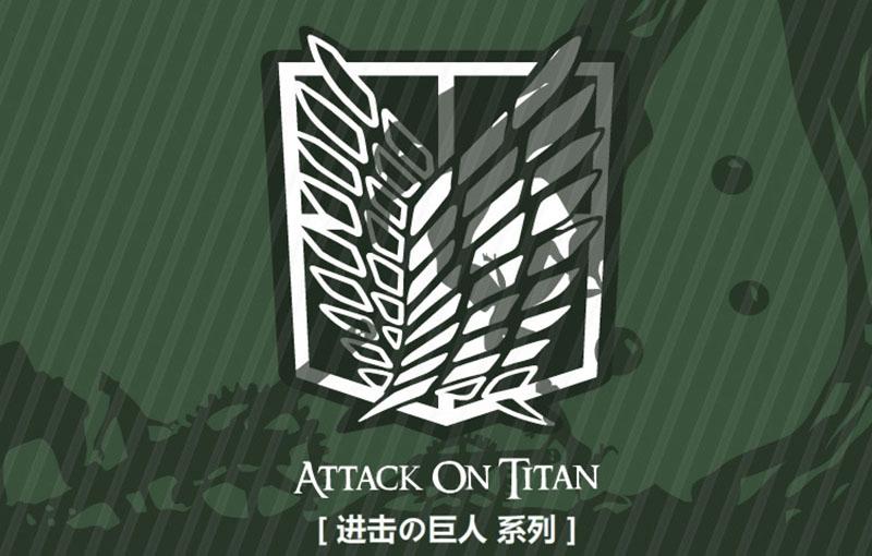 HTB1RdzqaN2rK1RkSnhJq6ykdpXak - Attack On Titan Store