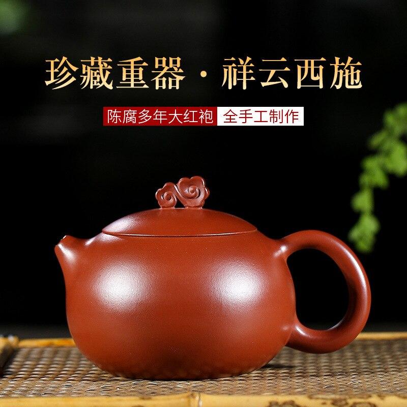 Factory Direct Selling Yixing Original Mine Dahongpao Famous Artisans Hand-made Xiangyun Xishi Teapot One SubstituteFactory Direct Selling Yixing Original Mine Dahongpao Famous Artisans Hand-made Xiangyun Xishi Teapot One Substitute