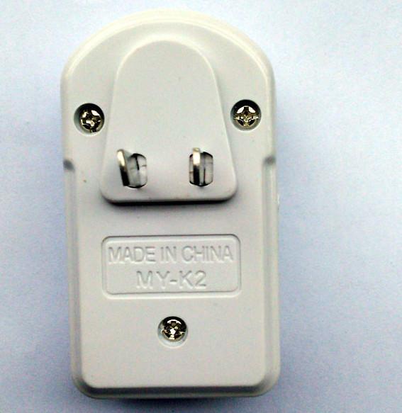Rápido Envío Gratis USB controlador inalámbrico socket drive envío proporcionar kit de desarrollo secundario