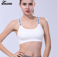 BINAND Alphabet Straps Seamless Sexy Shockproof Sports Bra Breathable Outdoor Athletic Gym Running Exercises Fitness Yoga Vest