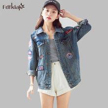 Spring Autumn 2016 Long Sleeve Women s Denim Jacket And Coat Korea Style  Jeans Coat Wholesale Cowboy Jackets For Women E0564 fddf4751655c