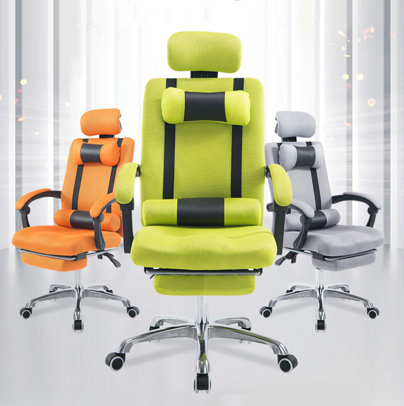 Boss Office Armchair Swivel Computer Chair Household Mesh Staff ...