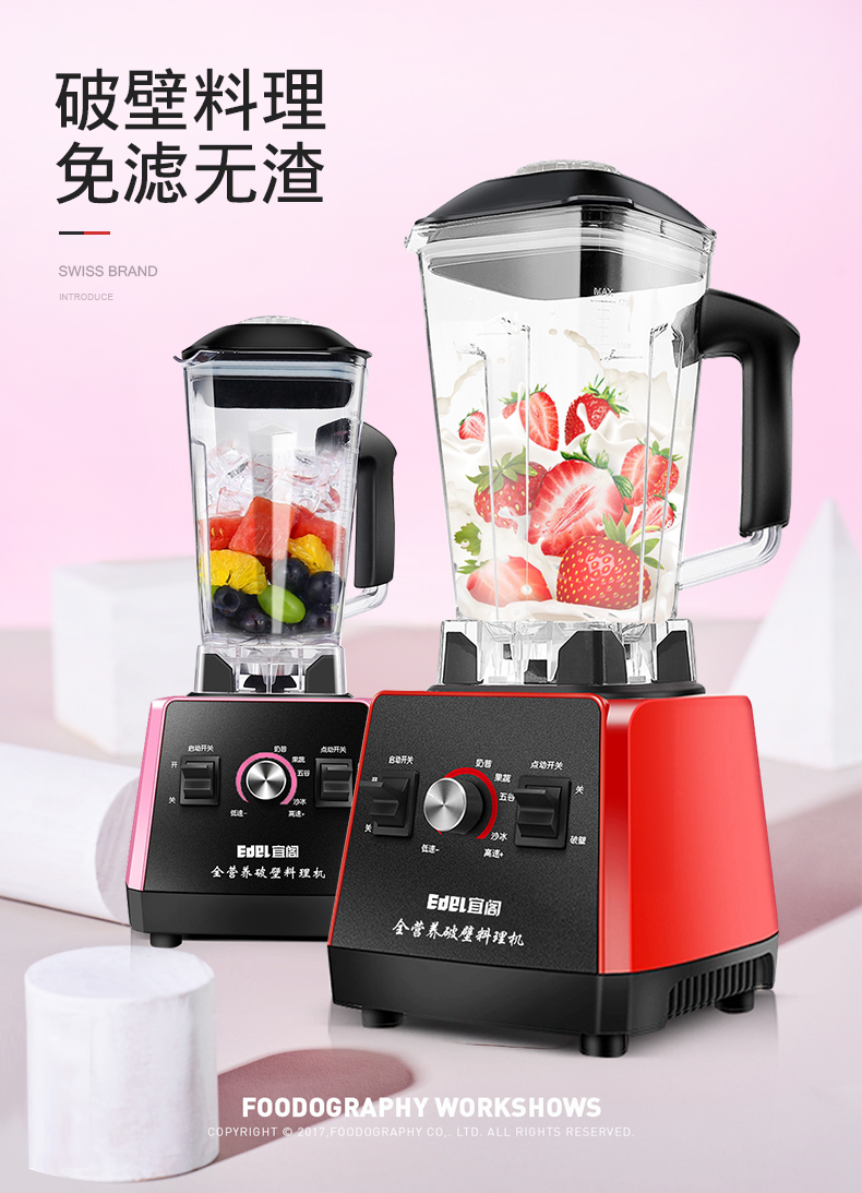 Juicer Household Small Fruit Multi-function Fruit and Vegetable Soy Milk Automatic Fried Juice Machine  Blender 1