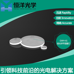 Zinc Sulfide ZnS Flat Window Laser Protective Mirror with Wavelength of 8-12 Micron Infrared Laser Window Plate without Coating