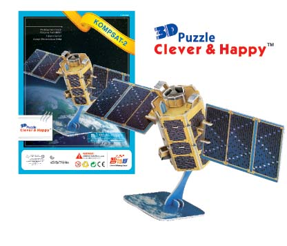 2014 new clever&happy land 3d puzzle model Kompsat-2 adult puzzle model for boy paper learning & education