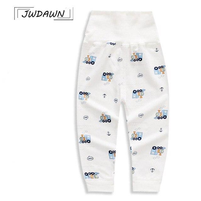 232ee0eda Girls Pants For Girls Pajamas 2018 Summer Hot Sale Sleepwear Bottoms Indoor  High Waist Soft Sleep Pants Kids Children Clothing