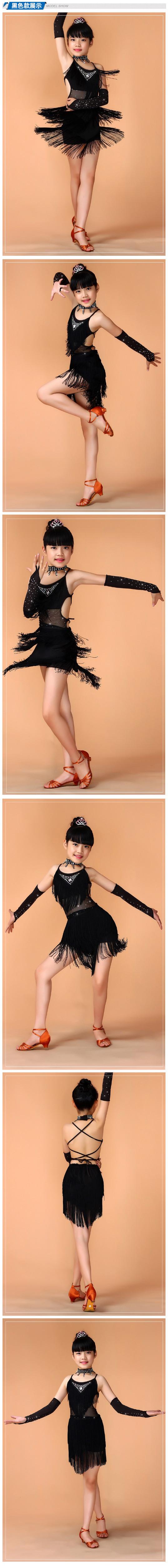 DB23707 latin salsa dance dress-5