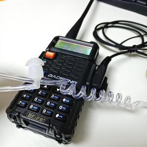 Image 5 - 5 PCS Air Headset Tubo Acústico para Walkie Talkie Baofeng Rádio K Porta Fone de Ouvido PTT com Microfone para UV 5R 888 s Guarda Fones de Ouvido