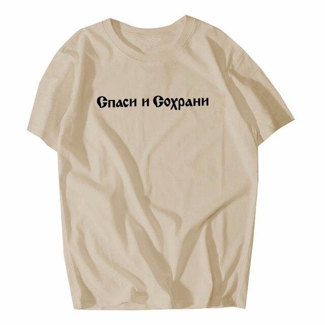 New design Gosha Rubchinskiy T shirt Women Men 1:1 High Quality Streetwear 2017 Gosha Rubchinskiy Printed t shirts