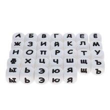 100Pcs Silicone Russa Carta Beads Alfabeto Russo Chewing Beads Silicone Colar de Dentição Do Bebê Mordedor Talão 12 milímetros BPA Livre